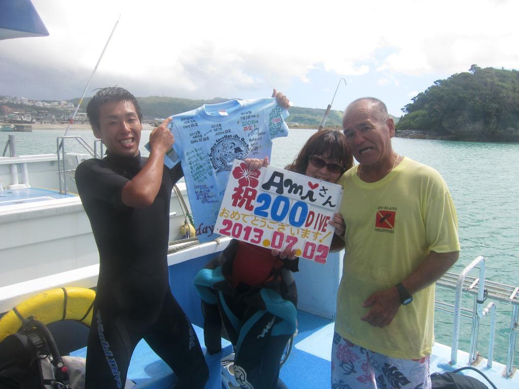 記念ダイビング沖縄
