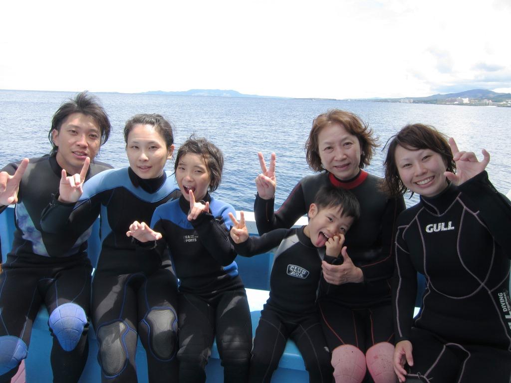欅family♪