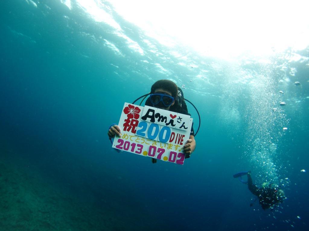 沖縄記念ダイビング