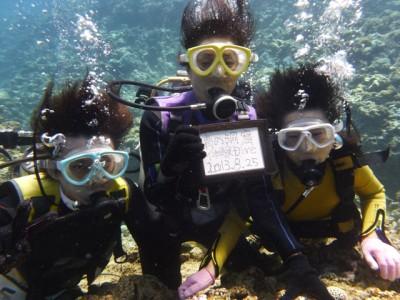 恩納村体験ダイビング2