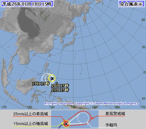 台風1号(レンレン)