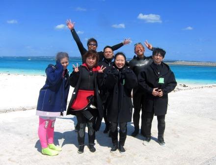 水納島ファンダイビング|ブルーリーフ