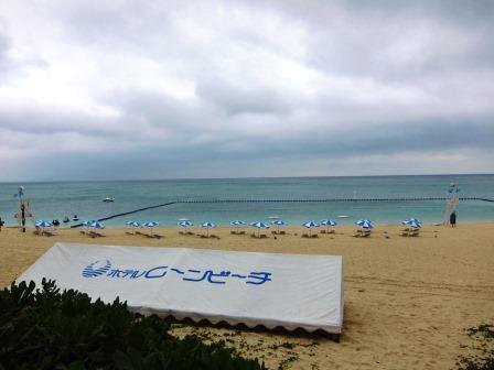 ムーンビーチ海開き|ブルーリーフ