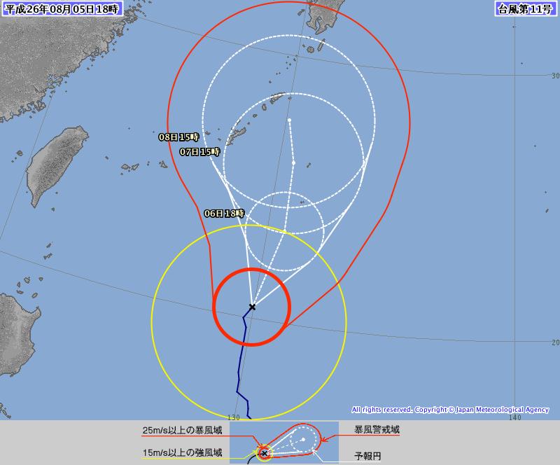 台風11号|ハーロン