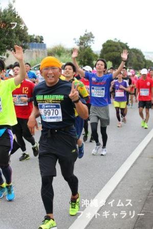 NAHAマラソン2