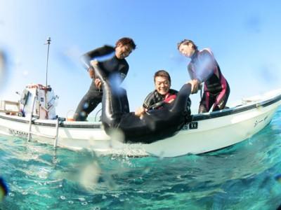 沖縄 rescue