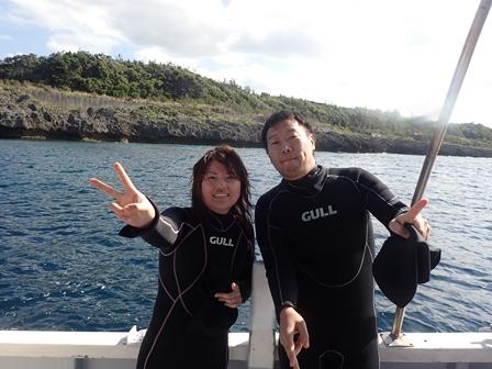 瀬底島遠征ダイビング