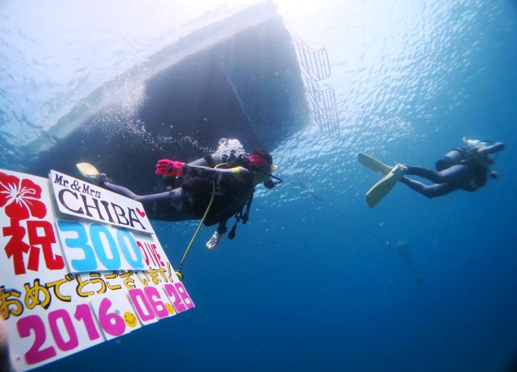沖縄ダイビング|ブルーリーフ