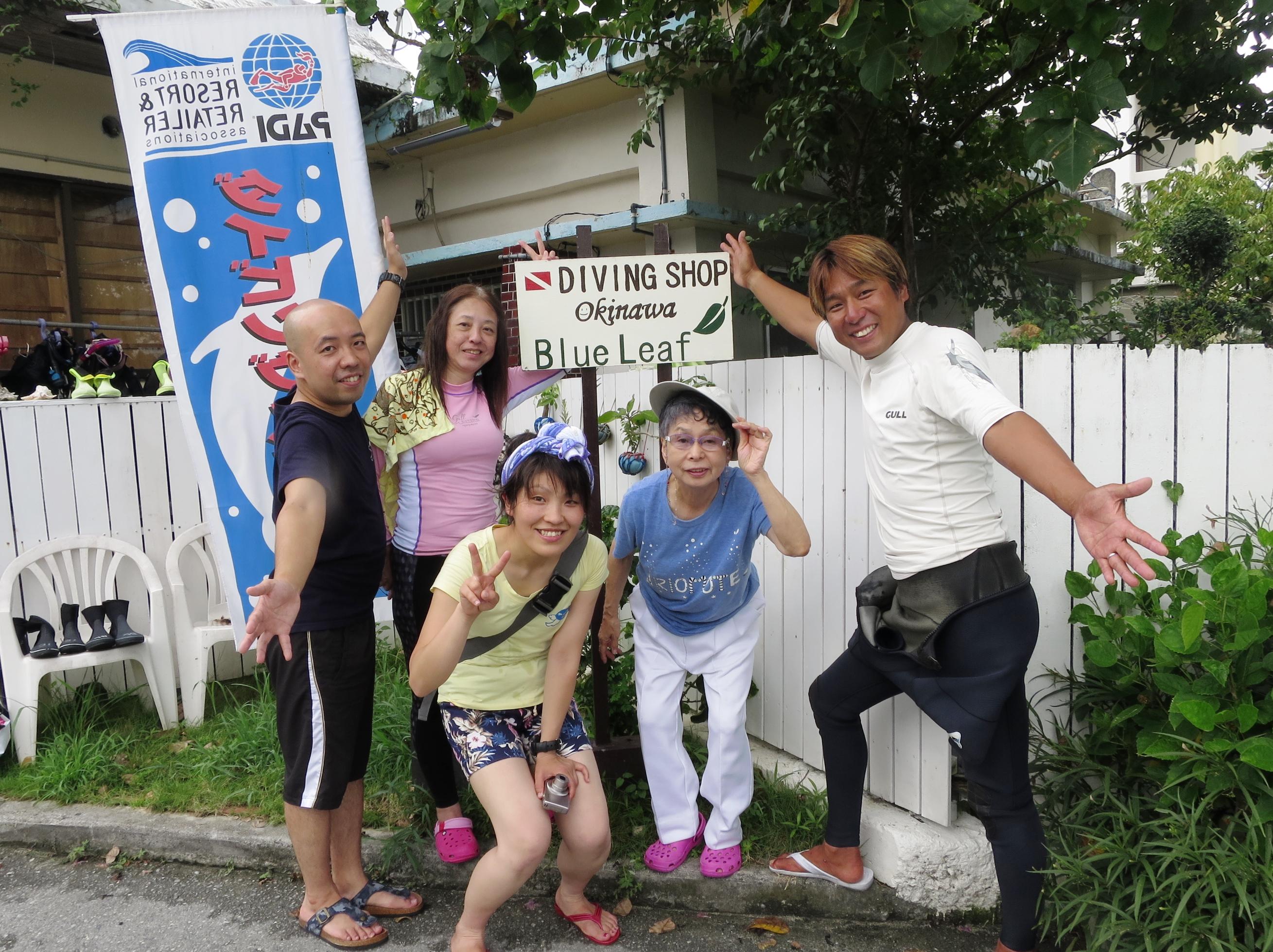 沖縄ショップツアー受け入れ|ブルーリーフ